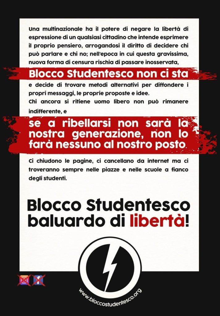 volantino blocco studentesco milano blitz sede facebook censura pagine social retro
