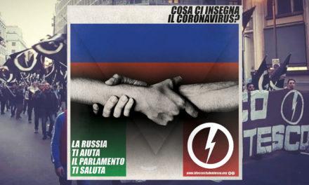 La Russia aiuta l'Italia, Parlamento e BCE non pervenuti