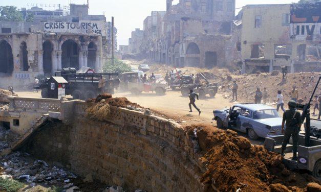 PRIMA GUERRA ISRAELO-LIBANESE – L'INIZIO