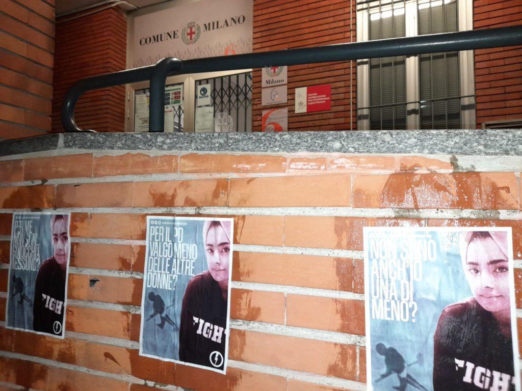 blocco studentesco 02 luglio saman abbas milano